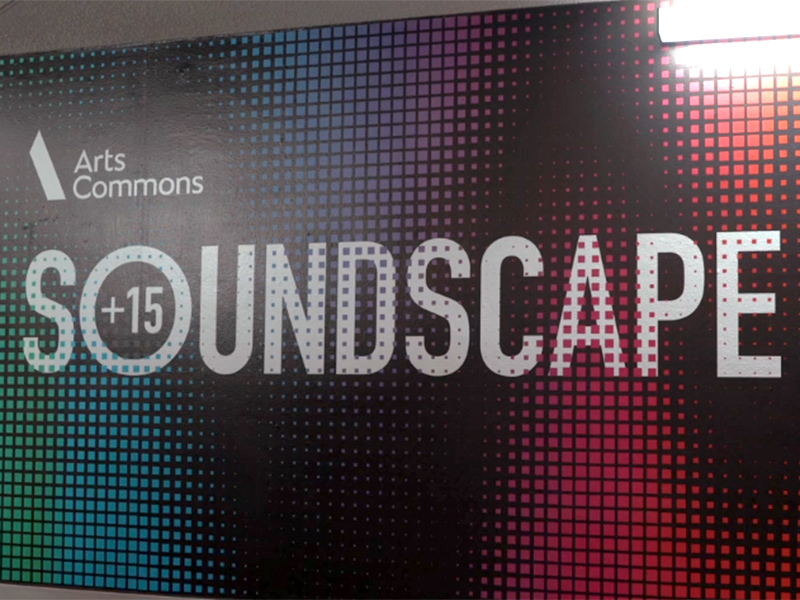 A photo of the +15 Soundscape at Arts Commons