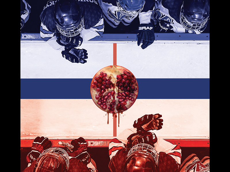 An image of hockey players and a pomegranate